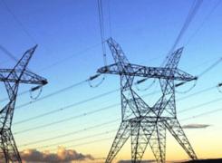 Revisión del componente de mitigación esperado en las NDCs para el sector de generación de electricidad.